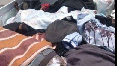 Photo of Traficantes são encontrados mortos em caçamba de caminhonete