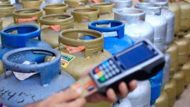 Photo of Petrobras anuncia reajuste do Gás de cozinha, e botijão poderá custar R$100 em algumas regiões