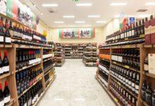 Photo of Supermercado prevê aumento de 10% de venda em bebidas