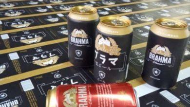 Photo of Patrocinadora do Botafogo prepara latas em japonês para apresentação de Honda no clube
