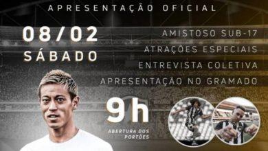 Photo of Botafogo convoca torcida para apresentação de Honda neste sábado no Nilton Santos