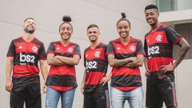 Photo of Adidas lança uniforme 2020 do Flamengo: 'Tua glória é lutar'