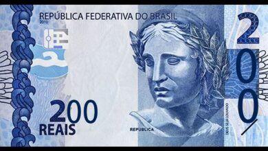 Photo of Nota de R$200? BC aprova nova cédula.