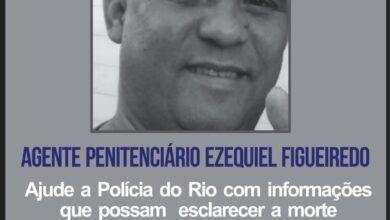 Photo of Agente penitenciário é achado morto com sinais de espancamento